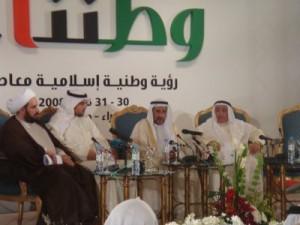 Konfransda (Mart 2008, Kuwait)
