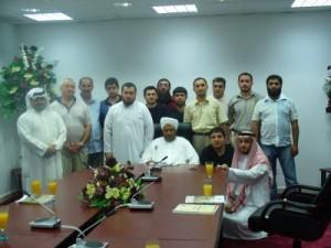 """""""Əl-Vasatiyya"""" Beynəlxalq Mərkəzində (İyun 2007, Kuwait)"""